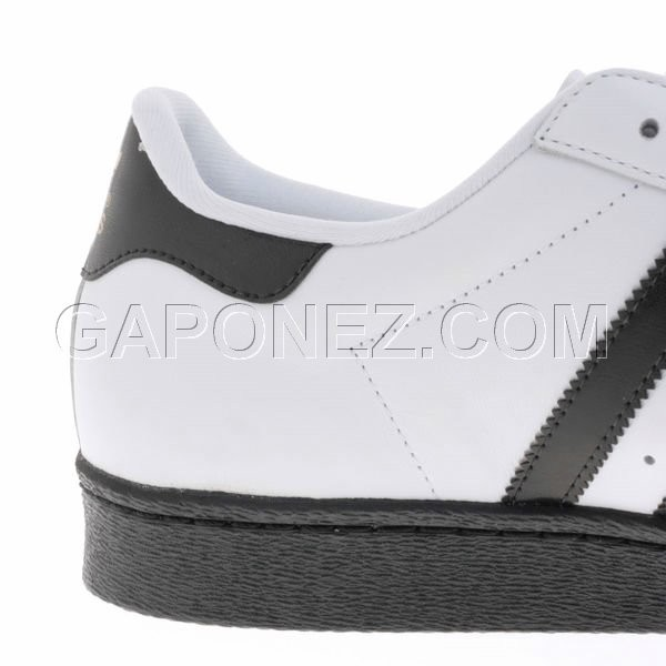 Adidas_Originals_Skateboarding_Superstar_Skate_Shoes_G24032_4.jpg