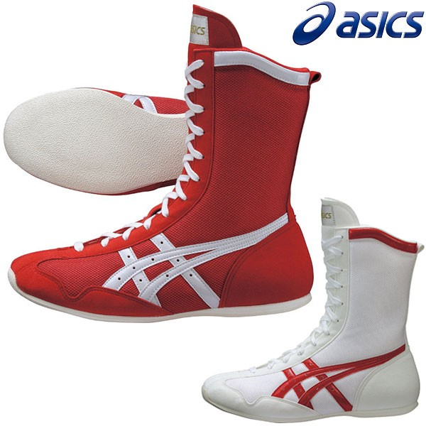 Asics Boxing Shoes MS