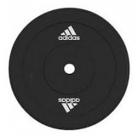 Adidas Weight Plate 1.25 kg ADWT-10252