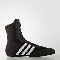 Adidas Boxing Shoes Box Hog 2.0 BA7928
