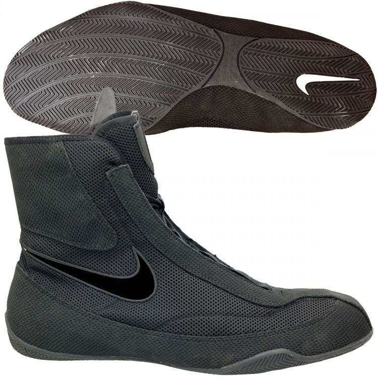 Nike Boxing Shoes Machomai NBSM BK/BK