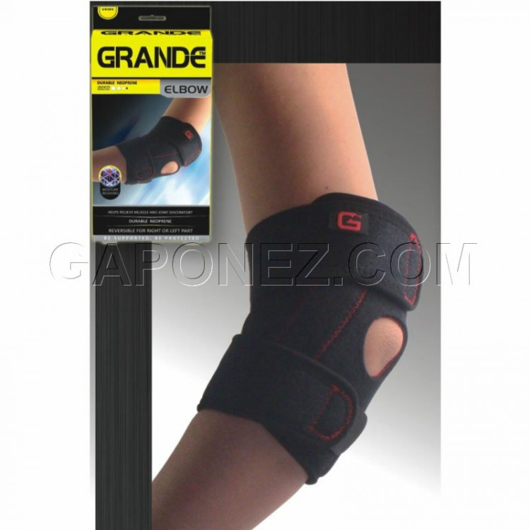 Grande_Support_Elbow_GS_920.jpg