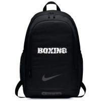 Nike Backpack Boxing BA5427