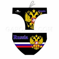 Turbo Water Polo Swimsuit Russia National Team 79345