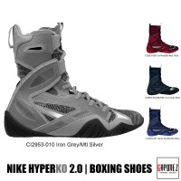 Nike Boxing Shoes HyperKO 2.0 CI2953