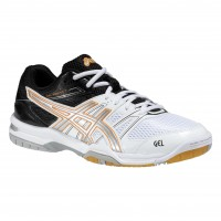 Asics Volleyball Shoes Gel-Rocket 7.0 B405N-0193