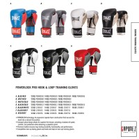 Everlast Boxing Gloves Powerlock ETGP