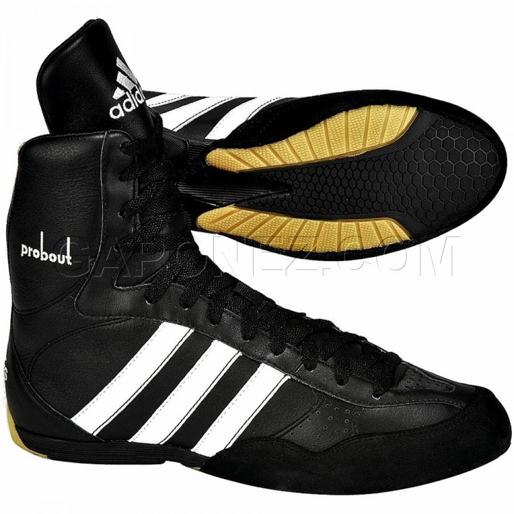 Adidas_Boxing_Shoes_Pro_Bout_132878.JPG
