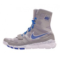 Nike Boxing Shoes HyperKO Shield Trainer 744478-041