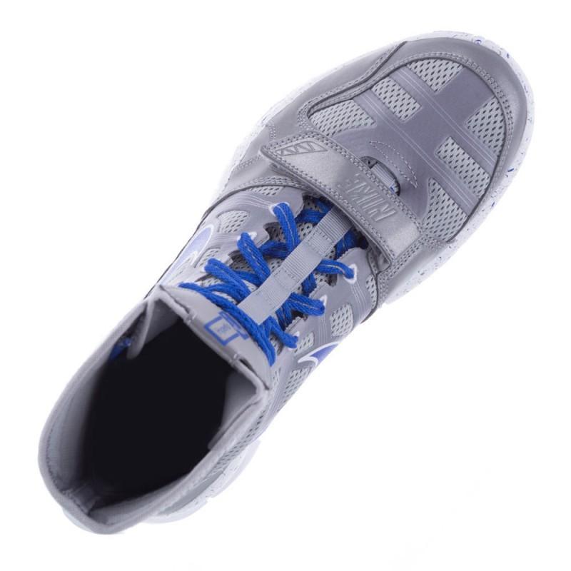 Nike Boxing Shoes Free HyperKO Shield