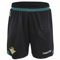 Macron Футбольные Шорты Real Betis Balompie Gara Away 13/14 58057204