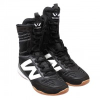 Wesing Boxing Shoes 2601A1