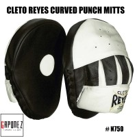 Cleto Reyes Boxing Punch Mitts Pantera REPPM