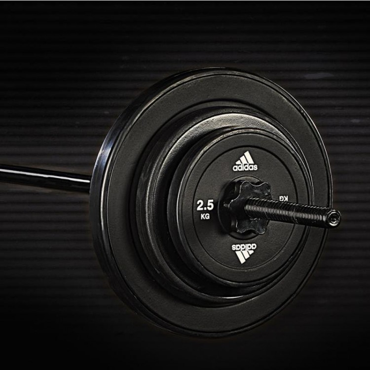 Adidas Weight Plate 5 kg ADWT-10262