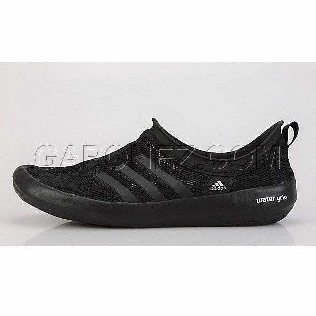 Adidas_Boating_Shoes_Boat_Climacool_G15602_2.jpg