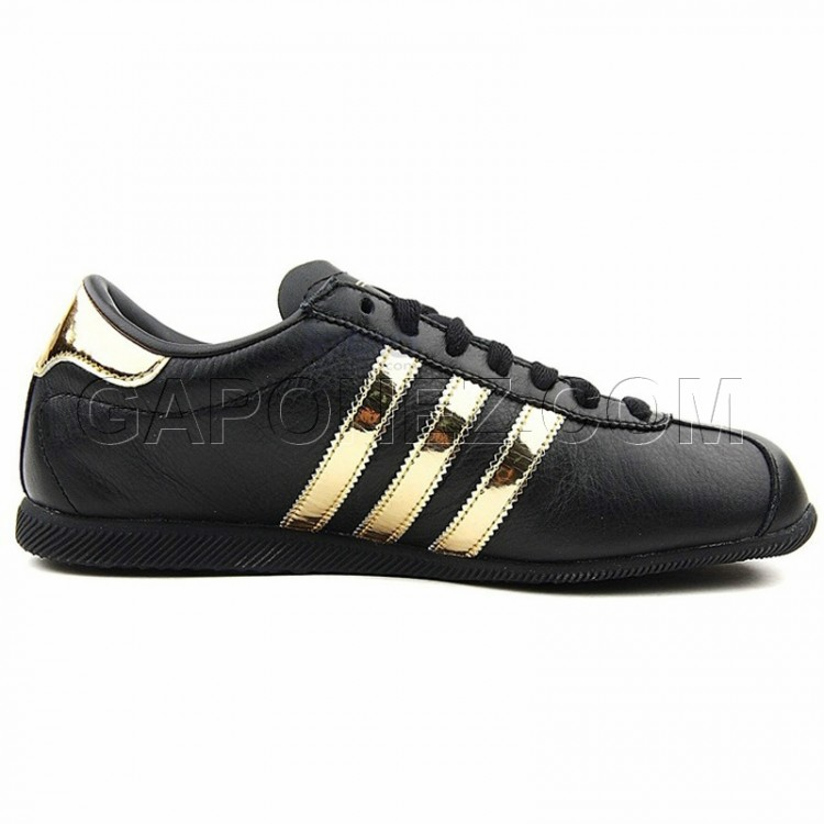 Adidas_Originals_Casual_Footwear_Rekord_G43821_3.jpg