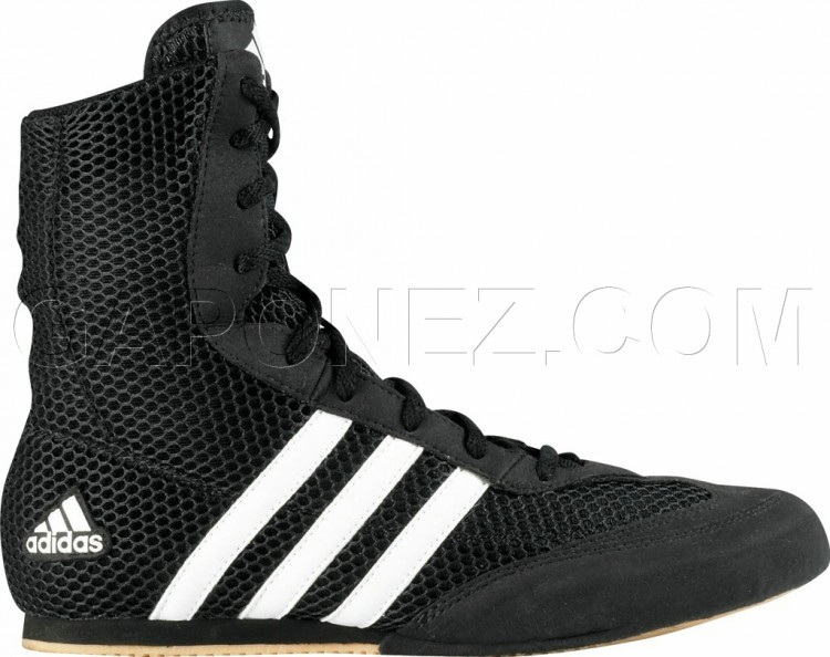 Adidas_Boxing_Shoes_Box_Hog_4.jpg