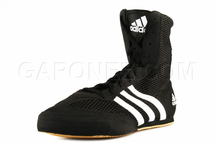 Adidas_Boxing_Shoes_Box_Hog_7.jpg