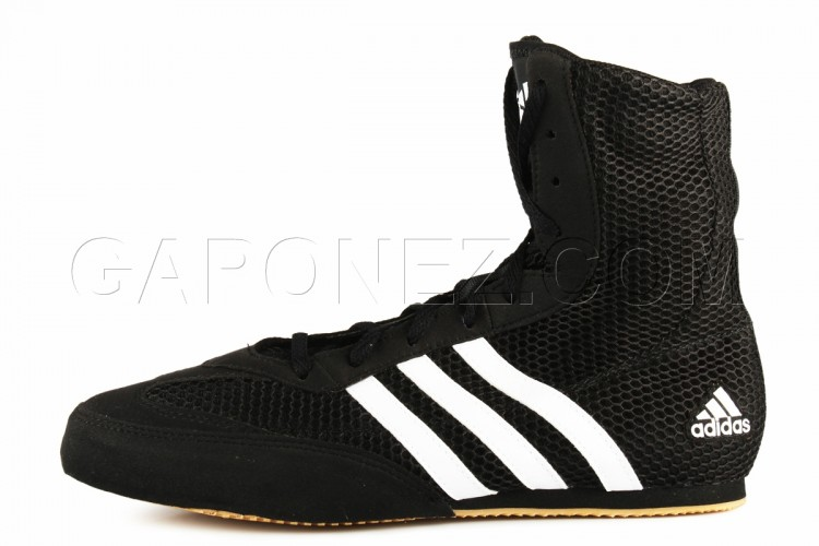Adidas_Boxing_Shoes_Box_Hog_8.jpg