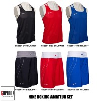 Nike Boxing Amateur Set NBAS