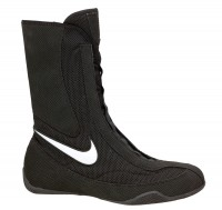 Nike Boxing Shoes Machomai NBSH BK