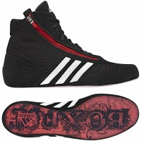 Adidas Boxing Shoes Boxfit 2.0 U42108