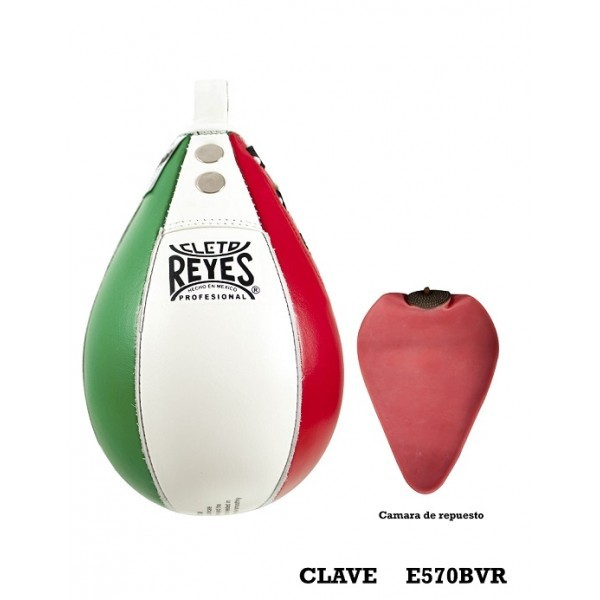 Cleto Reyes Latex Bladder Valve 1 for Boxing Speedbag K180