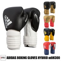 Adidas Boxing Gloves Hybrid 300 adiH300