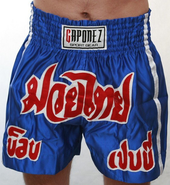 tnMT_Shorts_blue_1.jpg