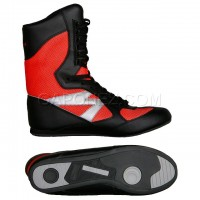 Top Ten Boxing Shoes PRO 1004R