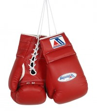 Winning Boxing Gloves Lace-Up MS-X00