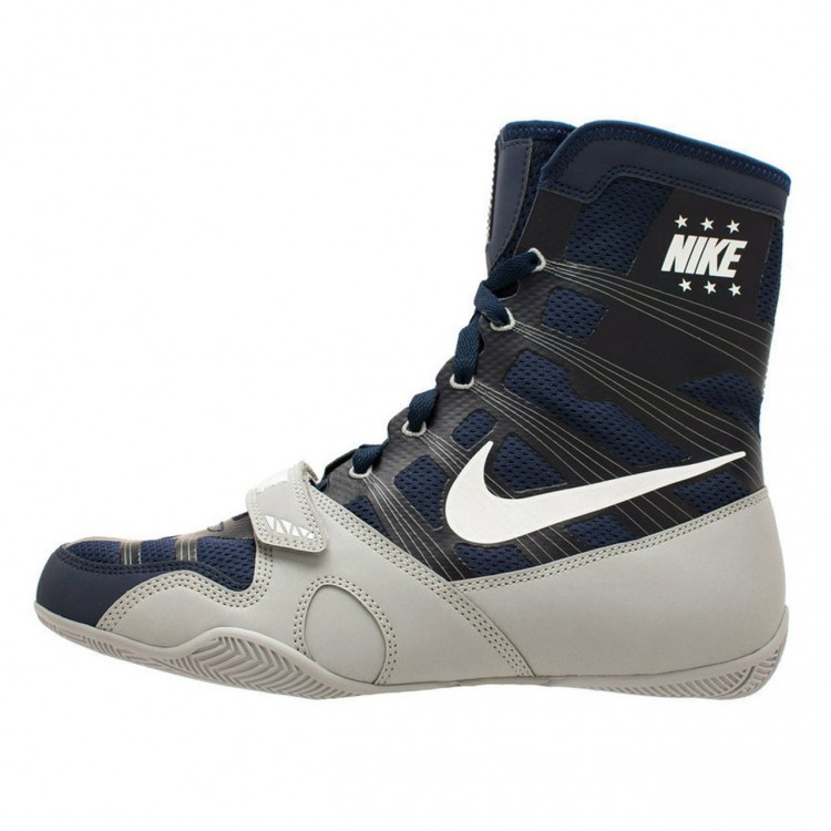 Nike Boxing Shoes HyperKO 634923 410