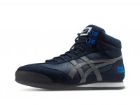 Onitsuka Tiger Shoes Lawton D4K2Y-5010