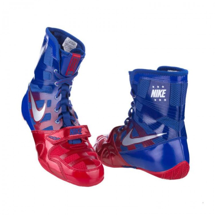 Nike Boxing Shoes HyperKO 634923 604