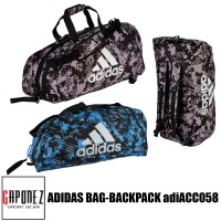 Adidas Bag-Backpack Camo adiACC058