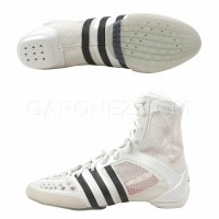 Adidas Boxing Shoes AdiStar 011959