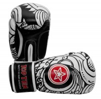 Top Ten Boxing Gloves Superfight 3000 SE 2041-SIAM